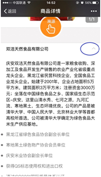 http://img.bjxxjdzg.cn/shop/article/05367680949962519.png