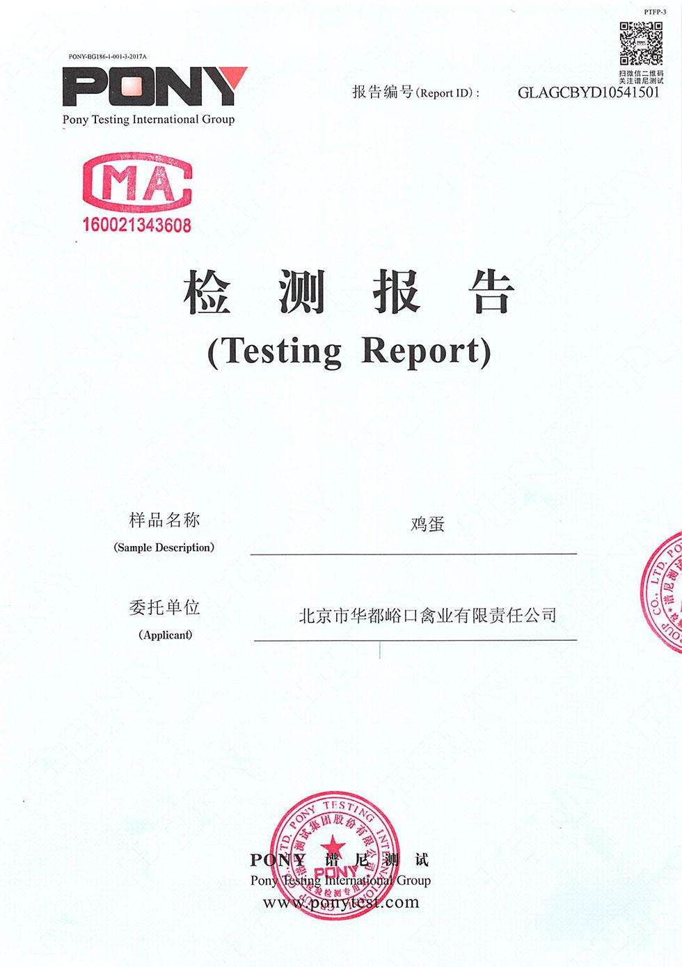 http://img.bjxxjdzg.cn/shop/article/05515530916448466.jpg