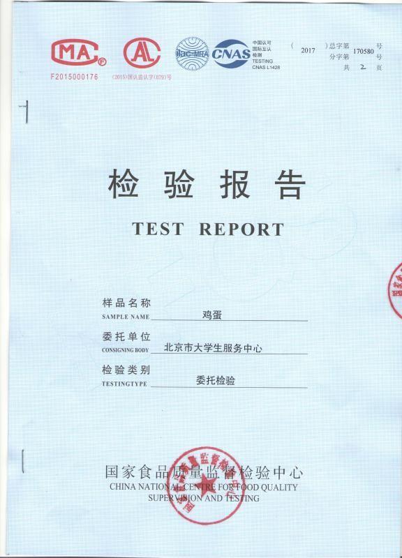 http://img.bjxxjdzg.cn/shop/article/05515533779782829.jpg