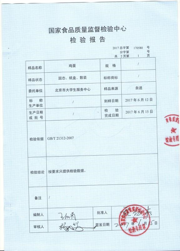 http://img.bjxxjdzg.cn/shop/article/05515533854776178.jpg