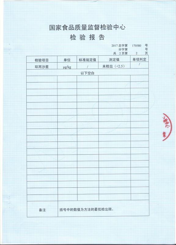 http://img.bjxxjdzg.cn/shop/article/05515533936548530.jpg