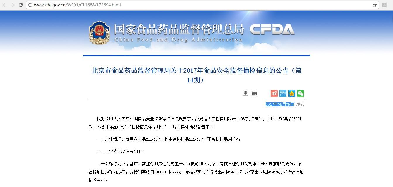 http://img.bjxxjdzg.cn/shop/article/05515536260138528.jpg